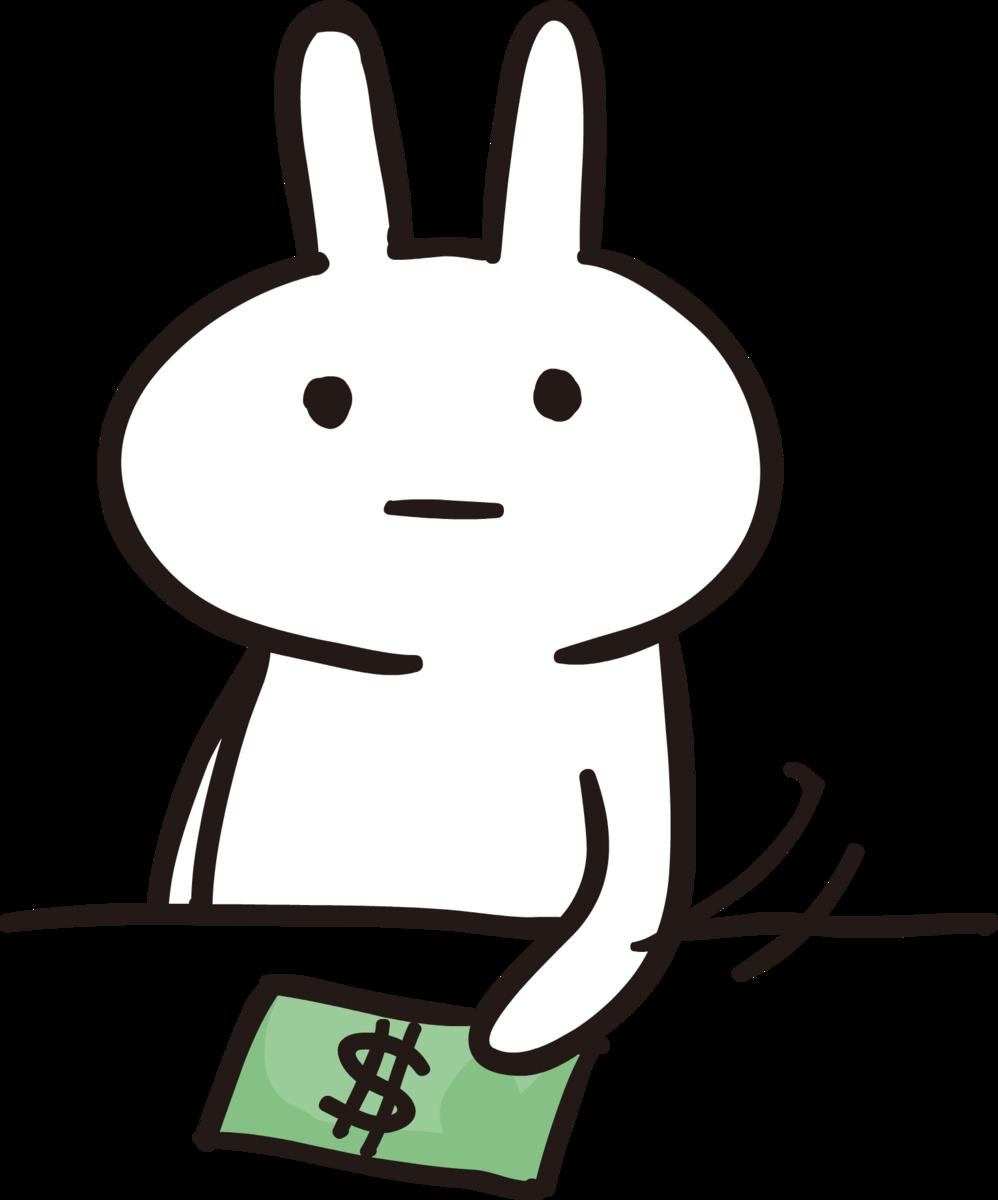 f:id:Amamikazuhito:20201125151154p:plain