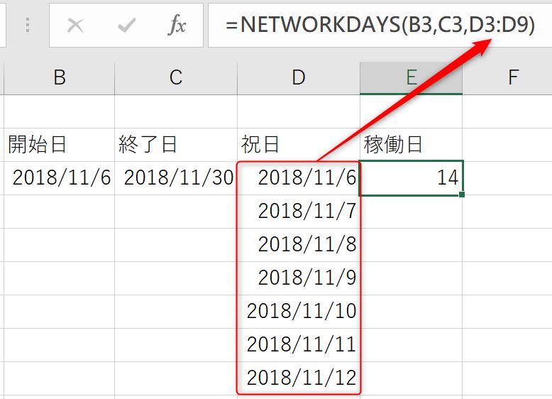 f:id:Amatori:20181106205407p:plain:w300