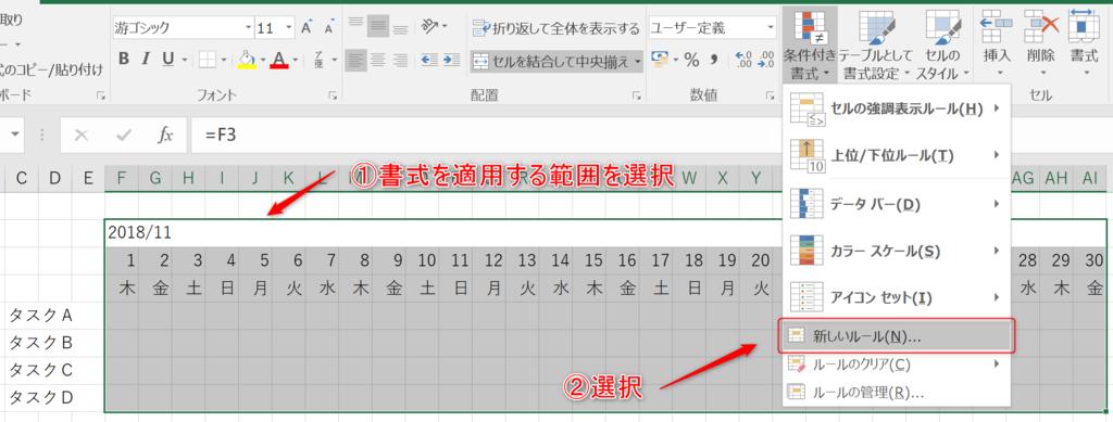 f:id:Amatori:20181106210451p:plain:w300