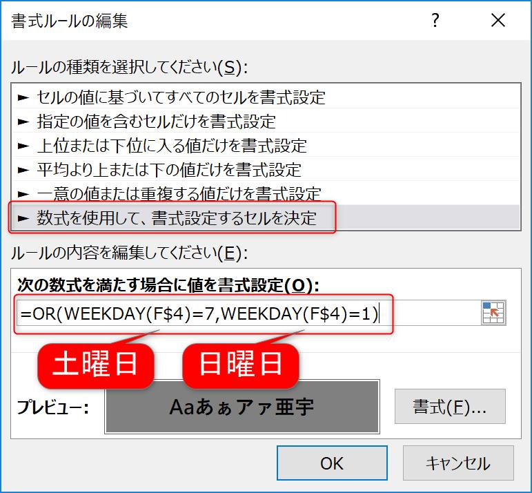 f:id:Amatori:20181106211142p:plain:w300