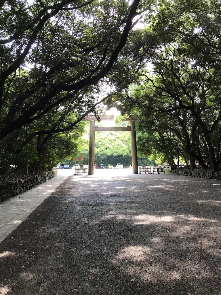 f:id:Amatsumacoto:20180821214406j:image