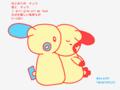 春雨さん(@Minathuki_June)からのツイート