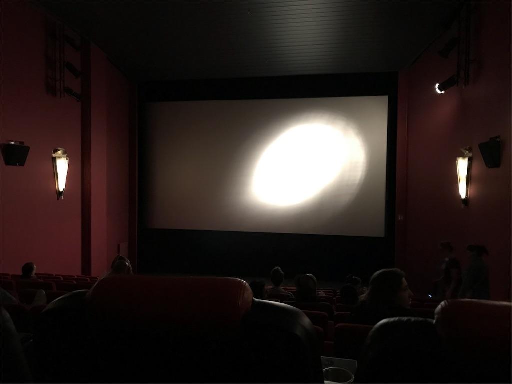 Cinemax Isartor