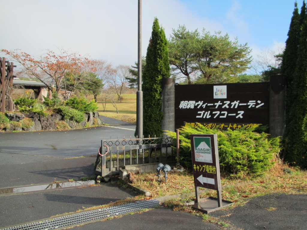 f:id:Ame-otoko:20171112160454j:plain