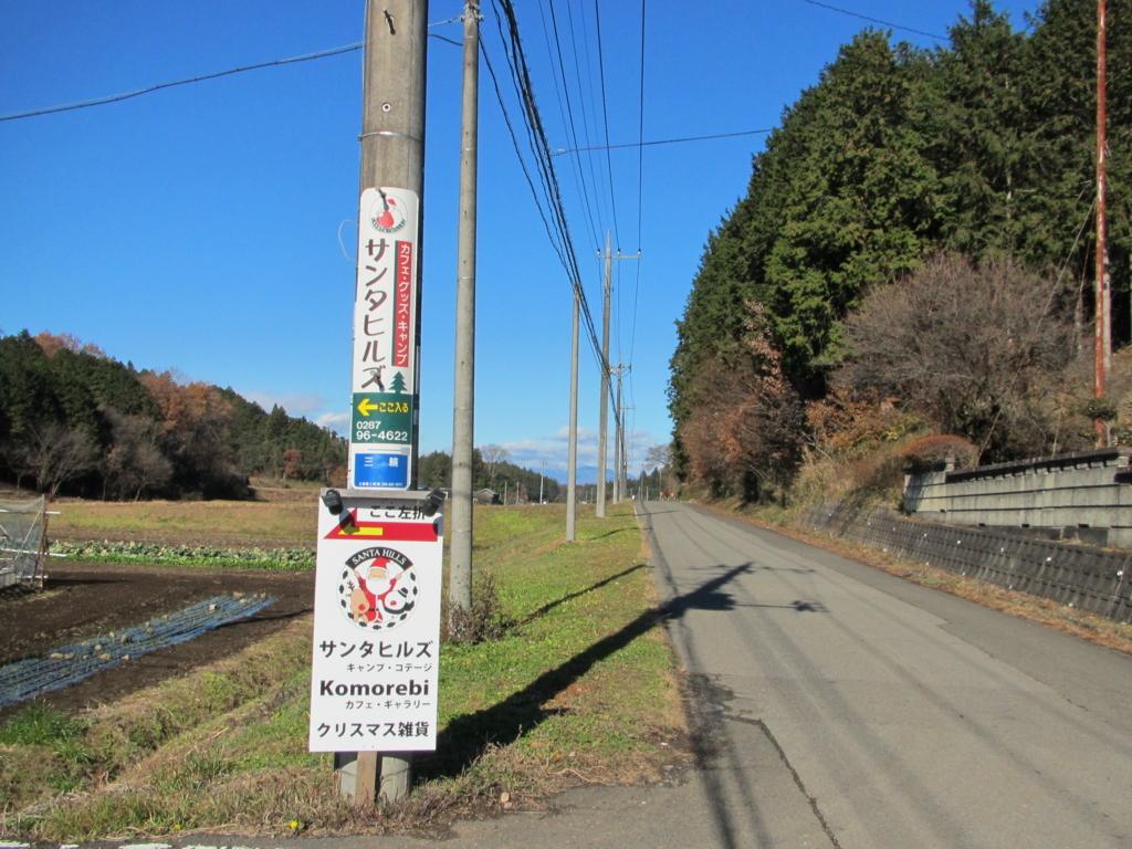 f:id:Ame-otoko:20171203164114j:plain