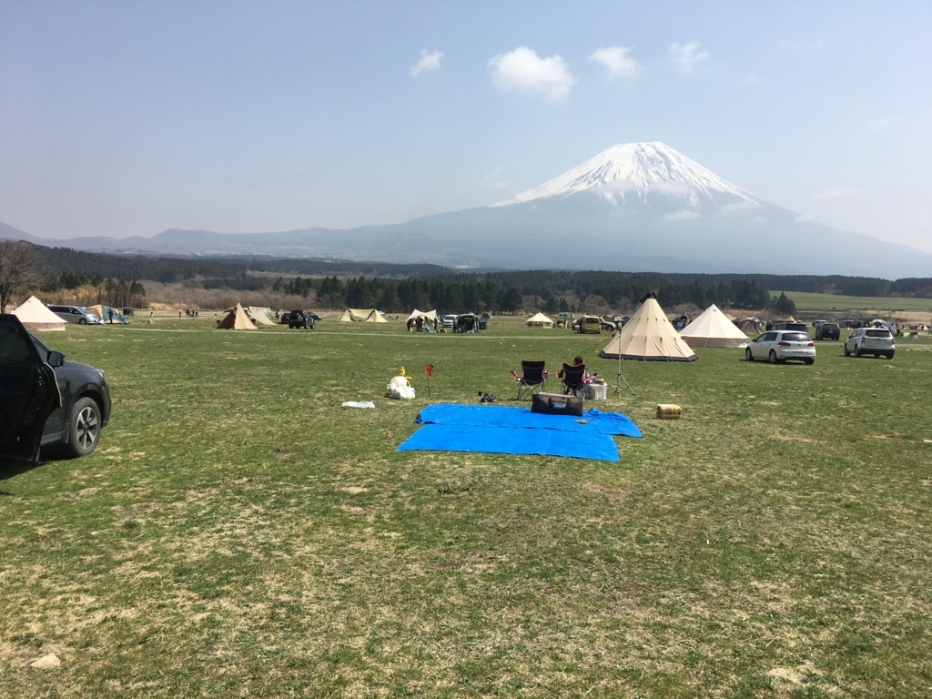 f:id:Ame-otoko:20180401230214j:plain