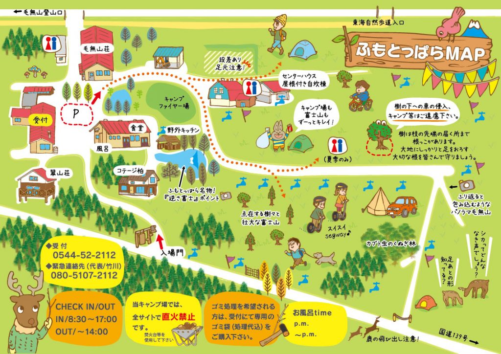 f:id:Ame-otoko:20180401231230j:plain