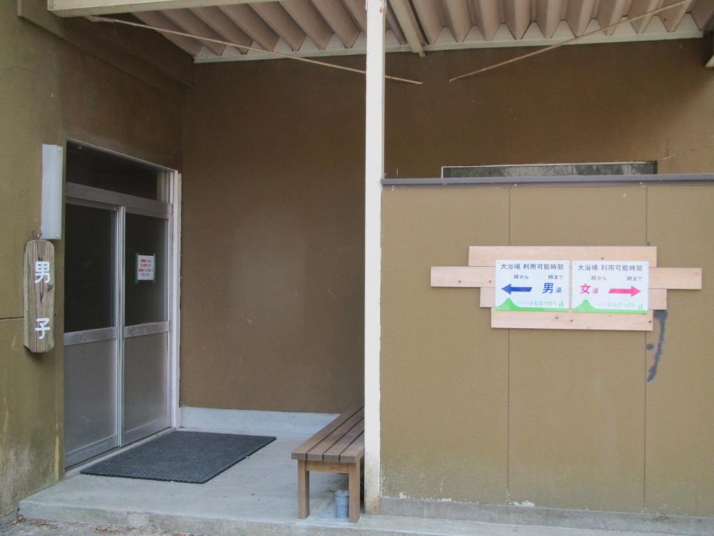 f:id:Ame-otoko:20180401235255j:plain