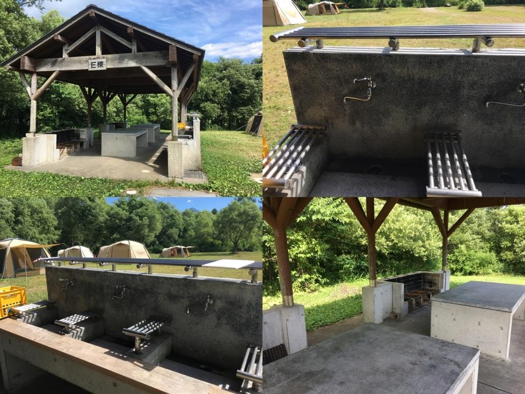 f:id:Ame-otoko:20180804113111j:plain