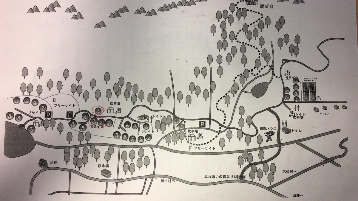 f:id:Ame-otoko:20200814173021j:plain
