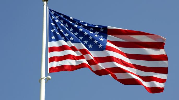 f:id:AmericanFlag616:20170616225337j:plain