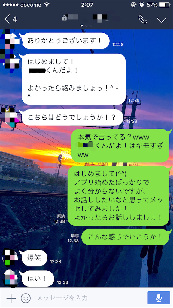 f:id:Amirukurumi18:20170518021150p:image