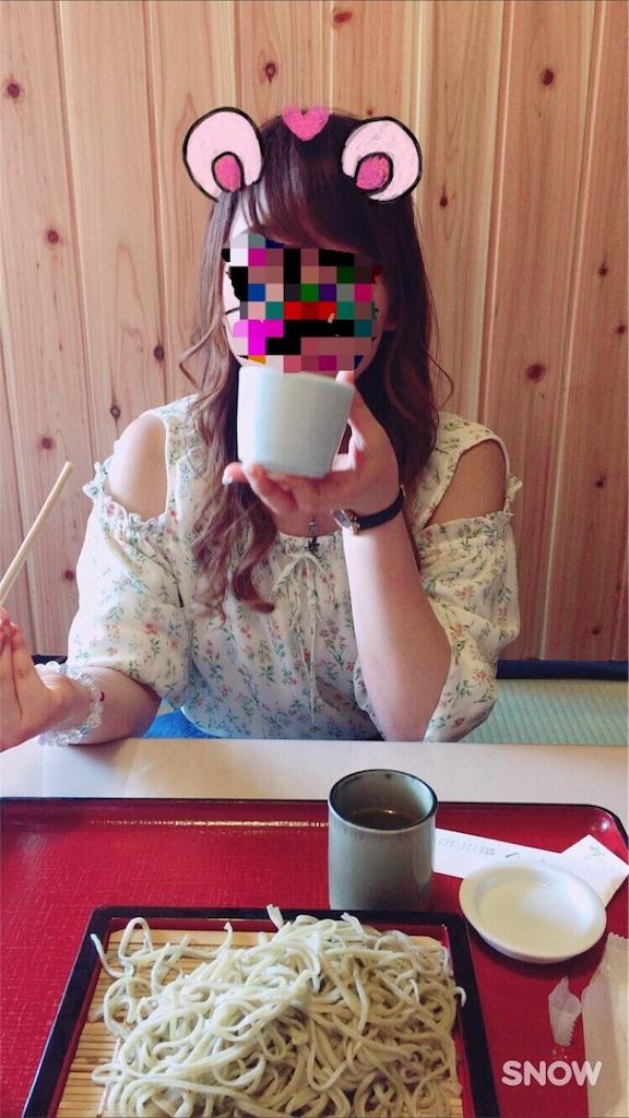 f:id:Amirukurumi18:20170523194953j:image