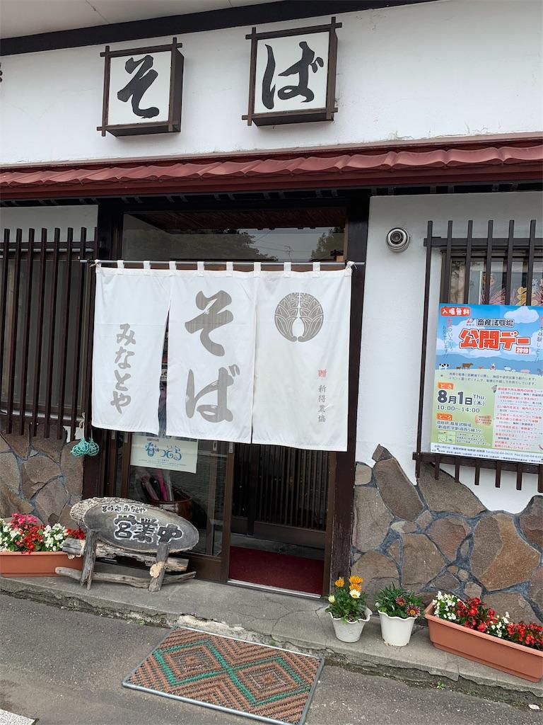 f:id:Amohiro:20200123141340j:image