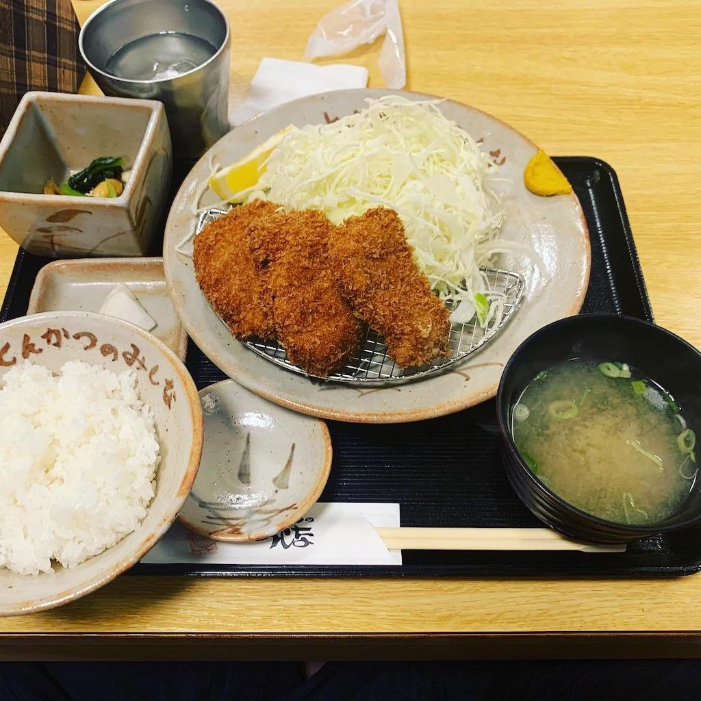 f:id:Amohiro:20200130183432j:image