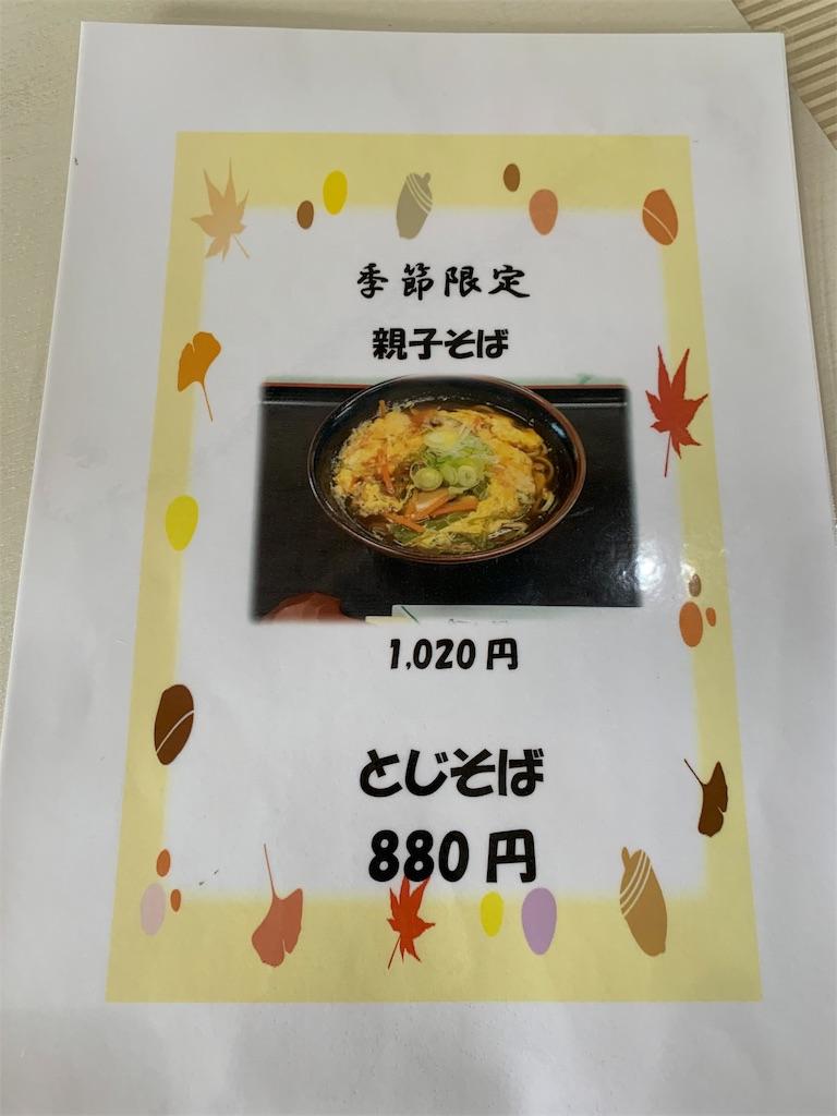 f:id:Amohiro:20200203183326j:image