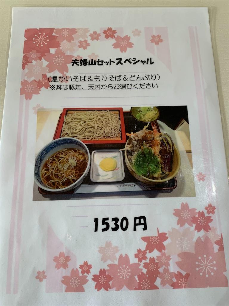 f:id:Amohiro:20200203183329j:image