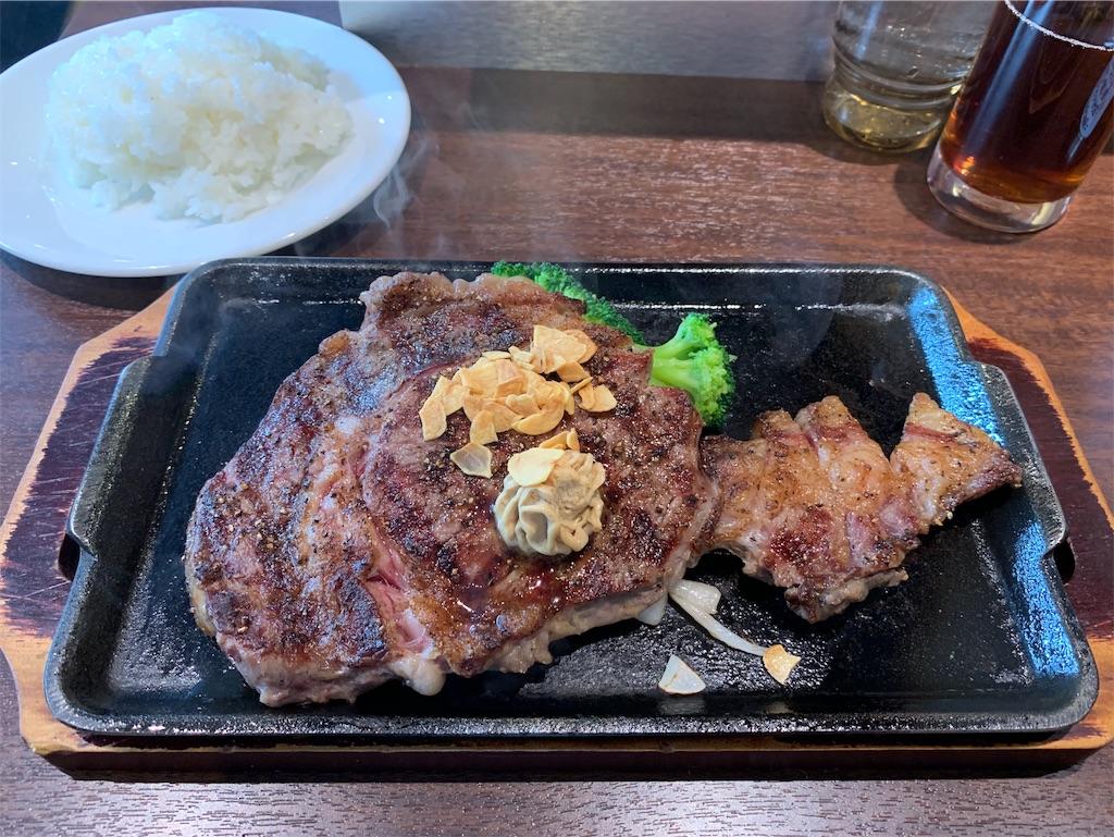 f:id:Amohiro:20200206141006j:image