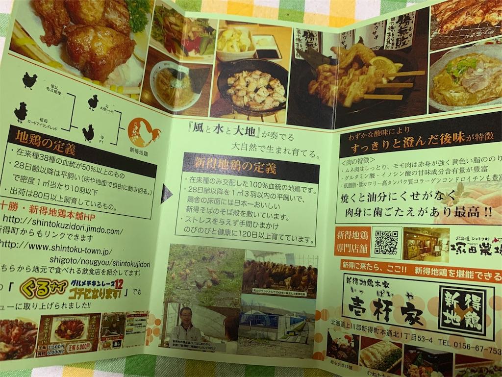 f:id:Amohiro:20200207124124j:image