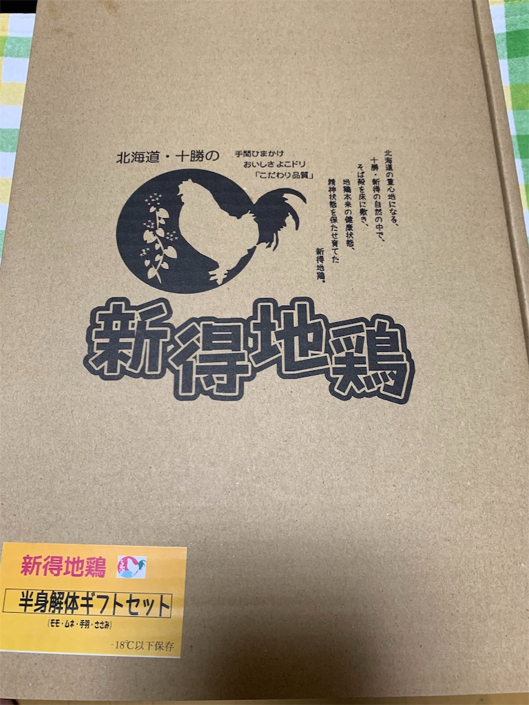 f:id:Amohiro:20200207124132j:image