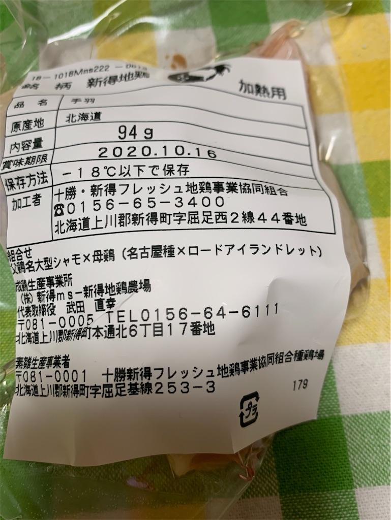f:id:Amohiro:20200207124354j:image