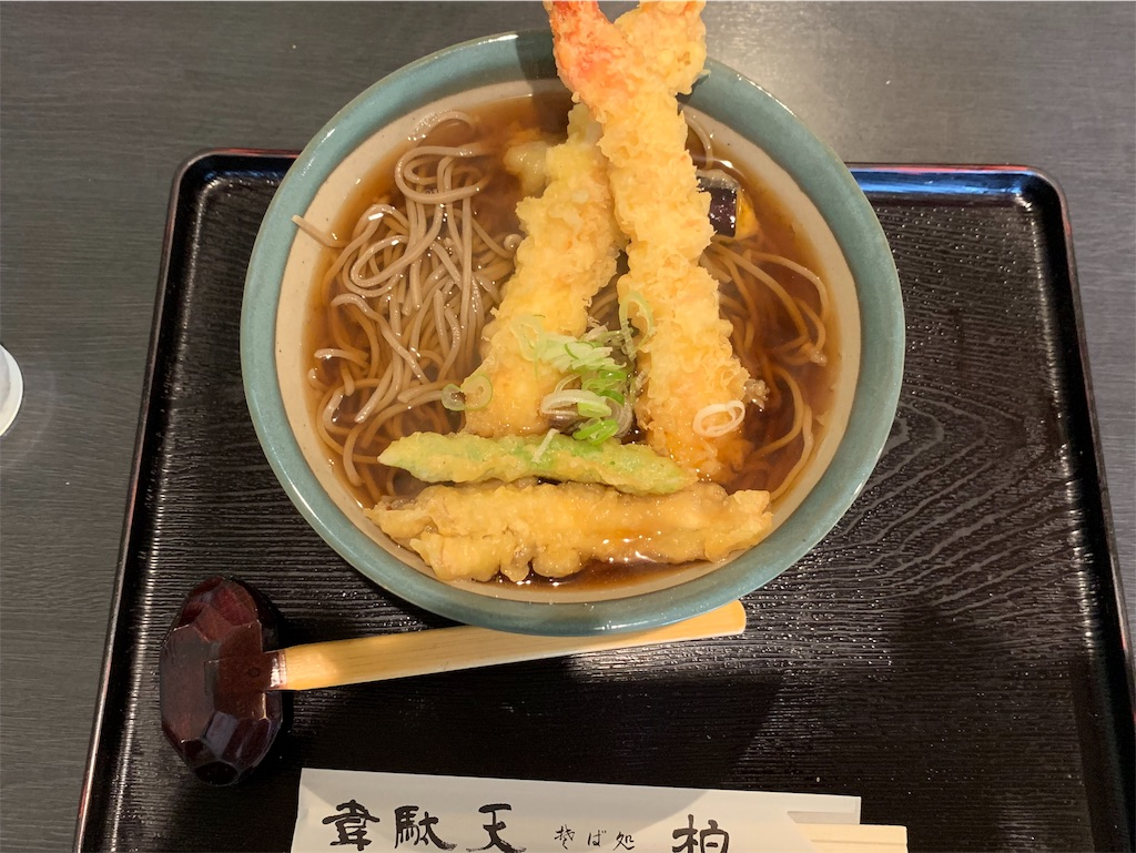 f:id:Amohiro:20200209104157j:image