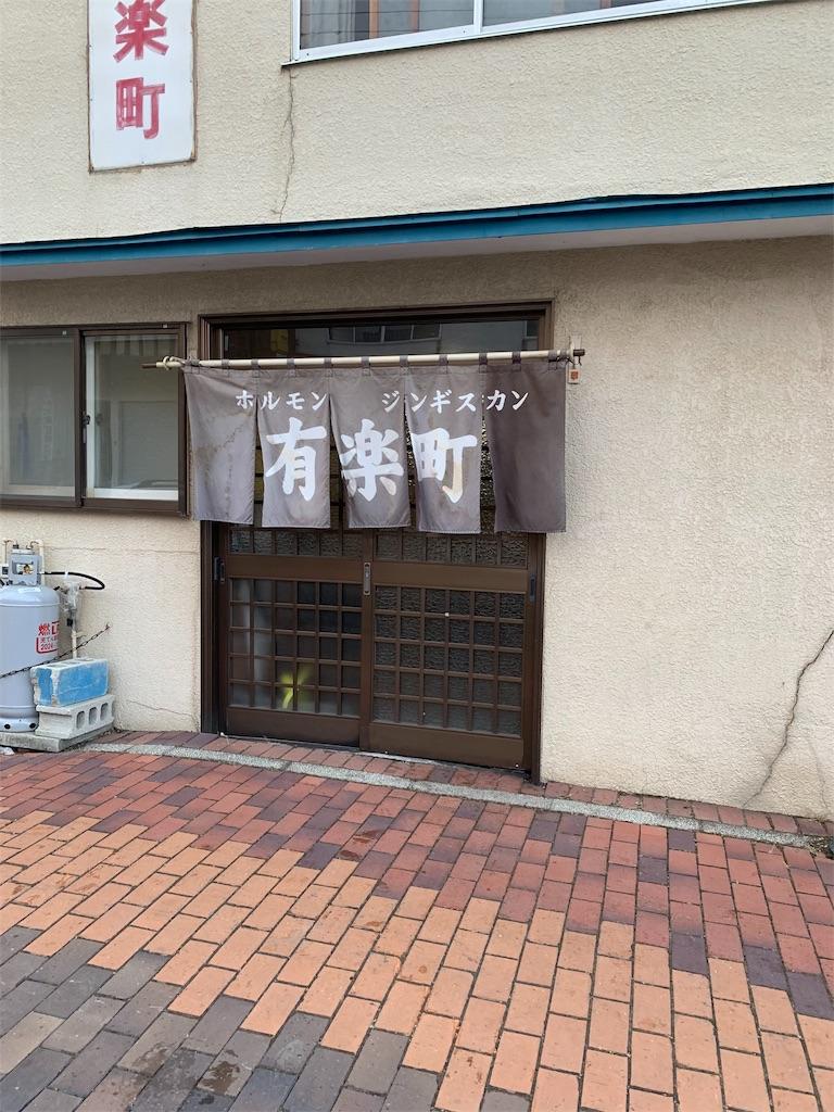 f:id:Amohiro:20200213174009j:image