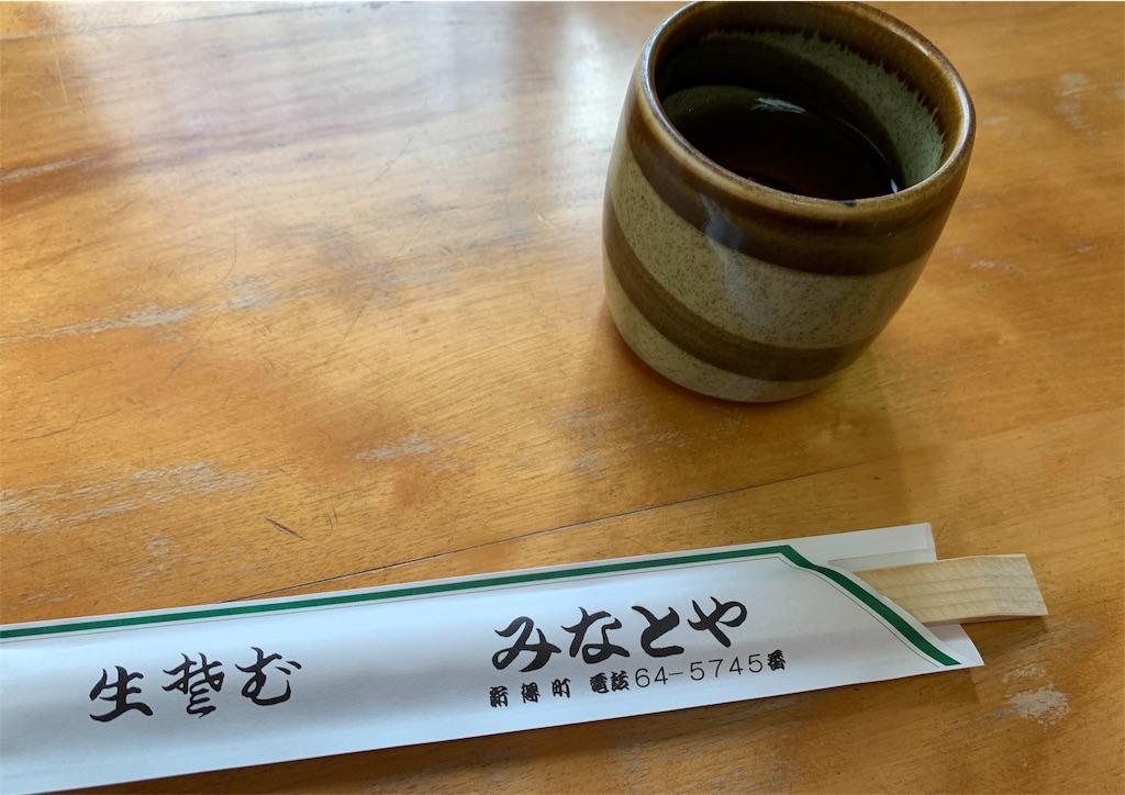 f:id:Amohiro:20200216232347j:image