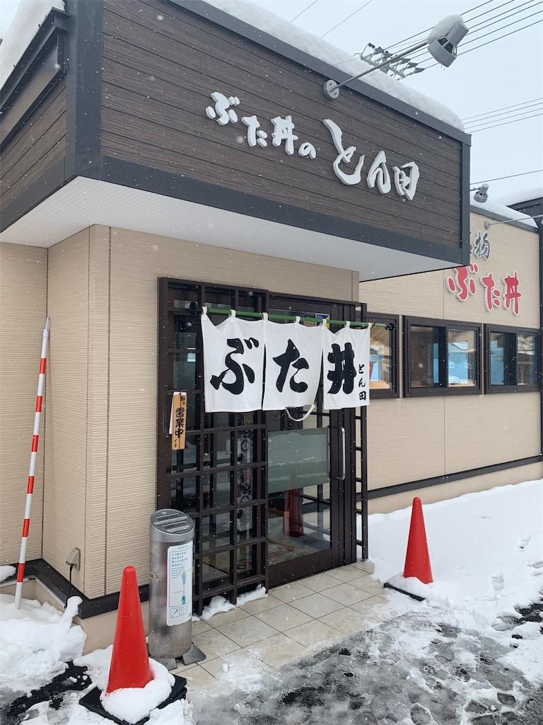 f:id:Amohiro:20200221174622j:image
