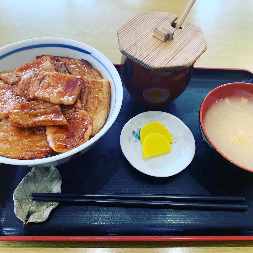 f:id:Amohiro:20200221181130j:image