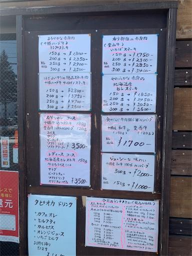 f:id:Amohiro:20200305143014j:image