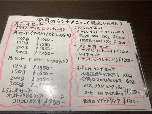 f:id:Amohiro:20200305152348j:image
