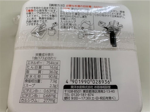 f:id:Amohiro:20200306163952j:image