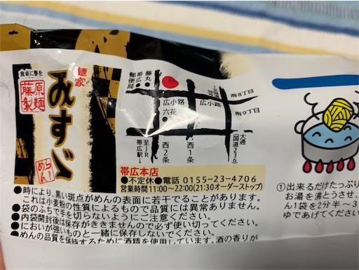 f:id:Amohiro:20200308115059j:image