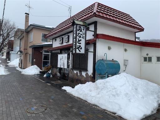 f:id:Amohiro:20200310155904j:image