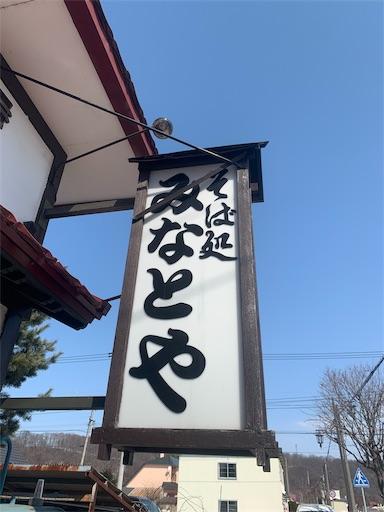 f:id:Amohiro:20200320170646j:image