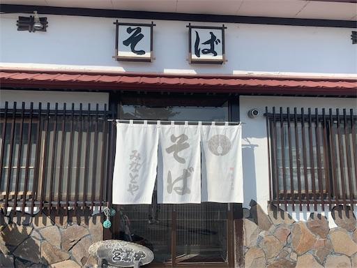f:id:Amohiro:20200320170654j:image