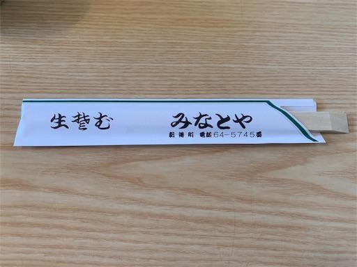 f:id:Amohiro:20200320174043j:image