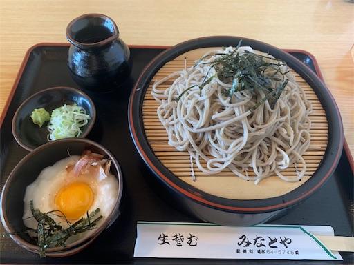 f:id:Amohiro:20200320174754j:image