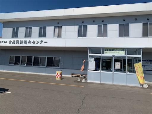 f:id:Amohiro:20200322162202j:image