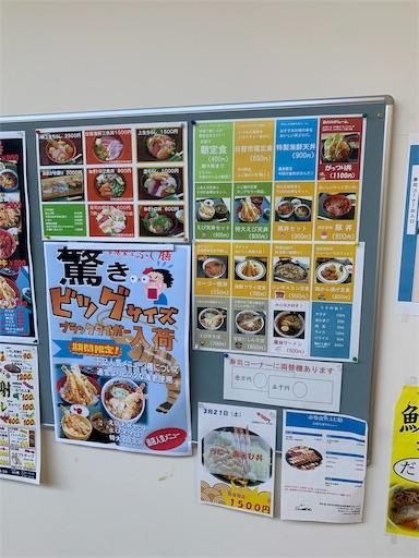 f:id:Amohiro:20200322162436j:image