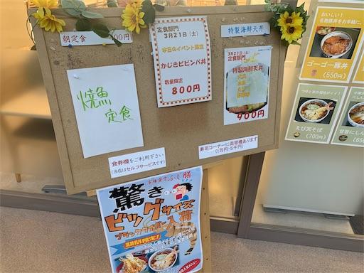 f:id:Amohiro:20200322162625j:image