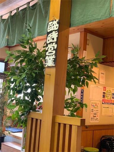 f:id:Amohiro:20200405122837j:image