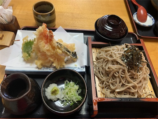 f:id:Amohiro:20200405123741j:image