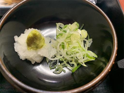 f:id:Amohiro:20200405124604j:image