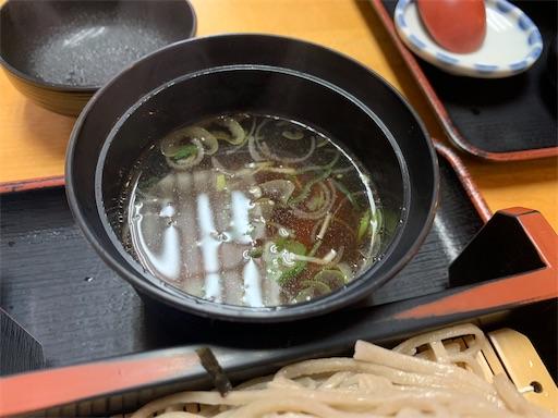 f:id:Amohiro:20200405124607j:image