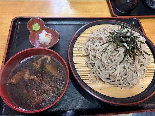 f:id:Amohiro:20200420171240j:image