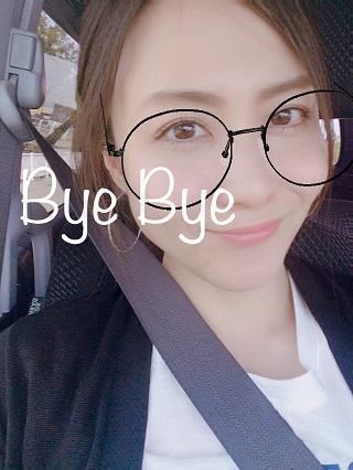 f:id:AmyAmy:20180423085518j:plain