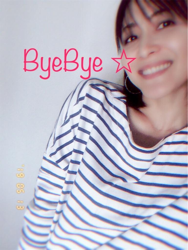 f:id:AmyAmy:20190513120041j:image