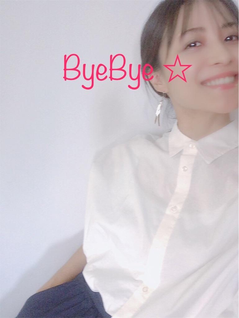 f:id:AmyAmy:20190524091225j:image